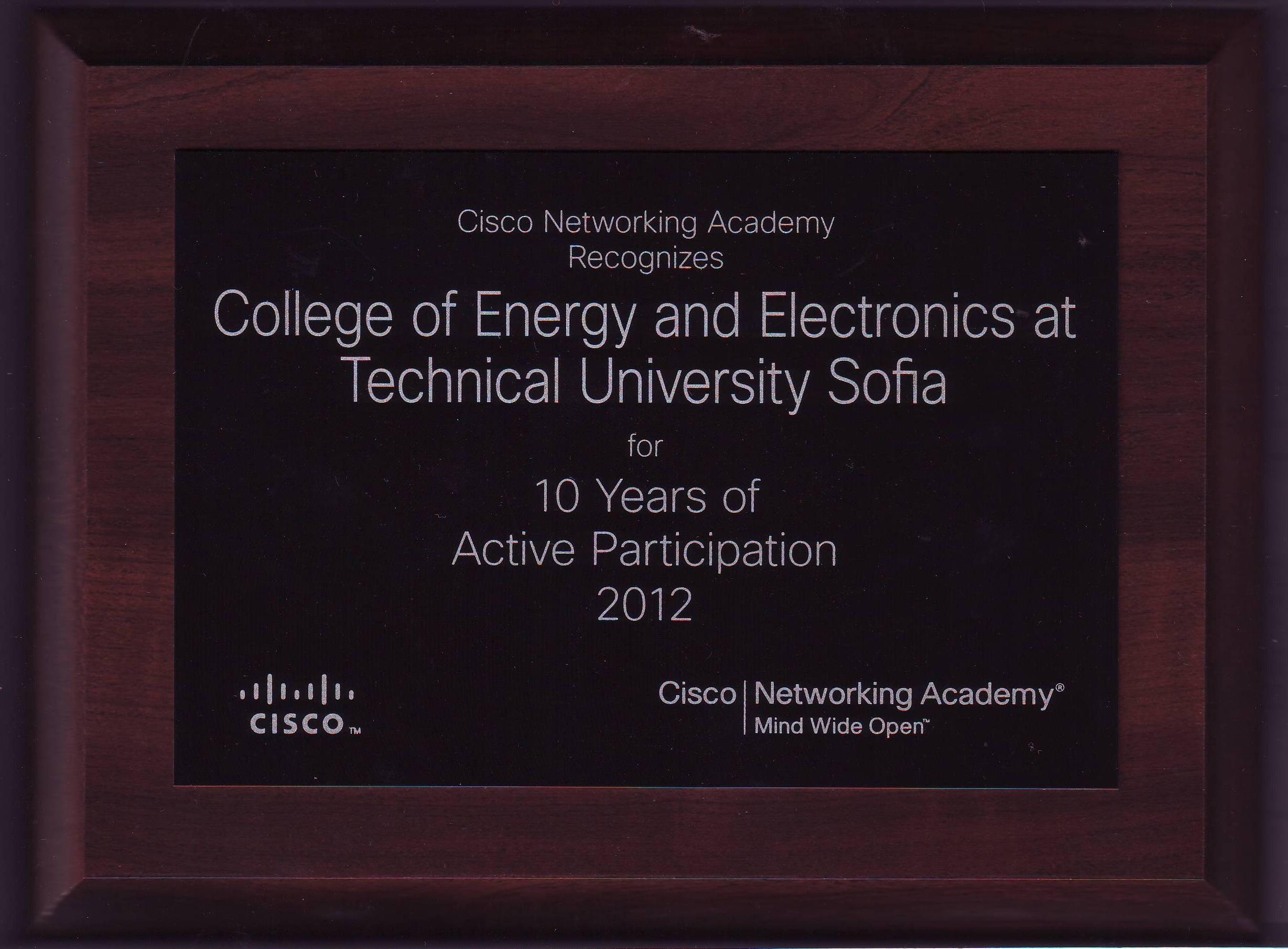 Плакет послучай 10 години от създаване на академията.